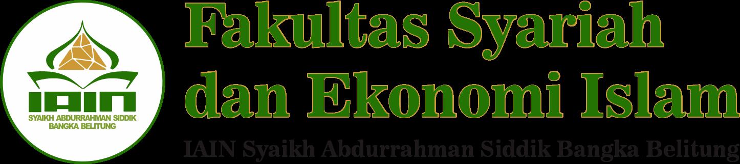 Fakultas Syariah dan Ekonomi Islam IAIN SAS Bangka Belitung